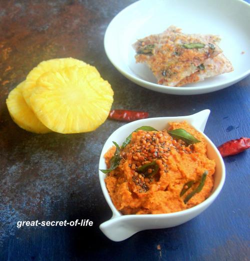 Pineapple chutney for idli dosa - Simple pineapple chutney recipe - Chutney, Dip recipes